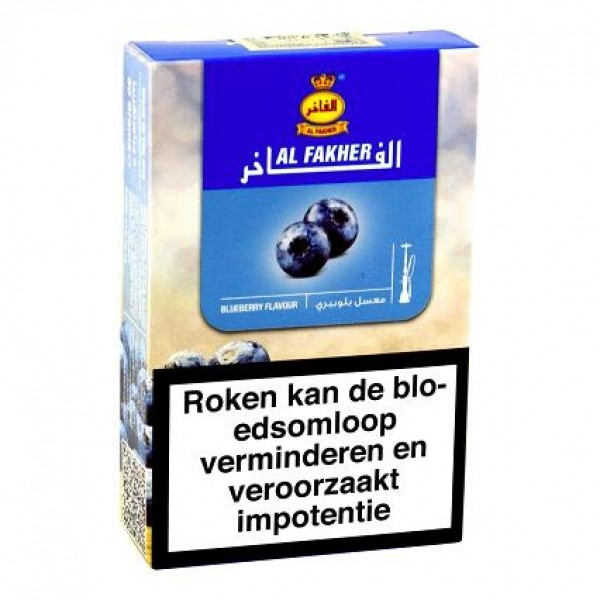 Al Fakher waterpijptabak Blueberry 50 gram