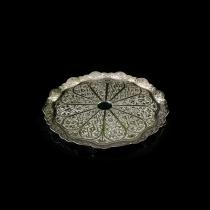 Tebzi Asschaal Oriental Silver 35cm 91007